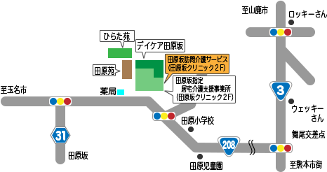 田原坂訪問介護サービス 地図