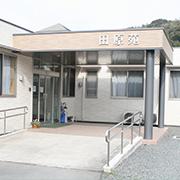 住宅型有料老人ホーム 田原苑