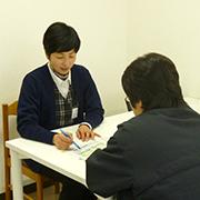 田原坂指定居宅 介護支援事業所
